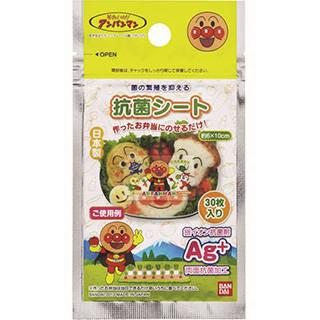 Amazon.co.jp: トルネ アンパンマン 抗菌シート (31010)
