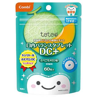 Amazon | コンビ テテオ 乳歯期からお口の健康を考えた 口内バランスタブレット DC+ たべごろメロン味 60粒入 (31584)