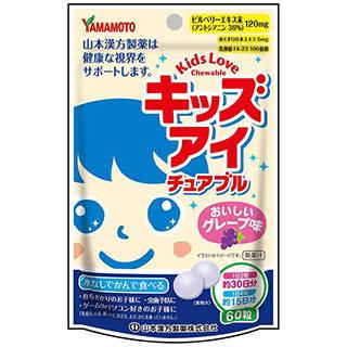 Amazon.co.jp:山本漢方製薬 キッズ・アイチュアブル 60錠 (31613)