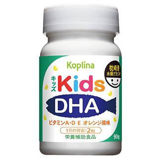 Amazon.co.jp:キッズDHA ビタミンA・D・E配合 オレンジ風味(国内製造)90粒 (31625)