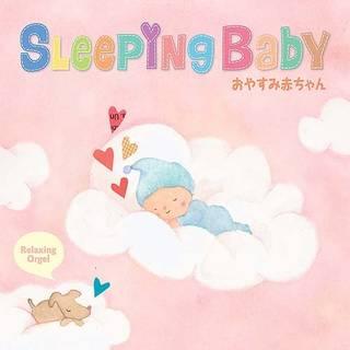 Amazon.co.jp: オルゴール : スリーピング・ベイビー~おやすみ赤ちゃん - ミュージック (32489)