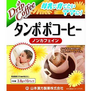Amazon.co.jp:山本漢方製薬 タンポポコーヒー 3.8g×10包 (33408)