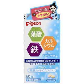 Amazon|ピジョン サプリメント 葉酸カルシウムプラス 60粒入 (33963)