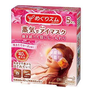 Amazon | めぐりズム 蒸気でホットアイマスク 咲きたてローズの香り 5枚入 (34414)