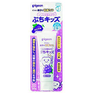 Amazon | ピジョン 親子で乳歯ケア ジェル状歯みがき ぷちキッズ ぶどう味 (医薬部外品) 50g (34976)