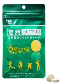 Amazon.co.jp:ミドリ安全 塩熱サプリ 30g(24粒入り) (35142)