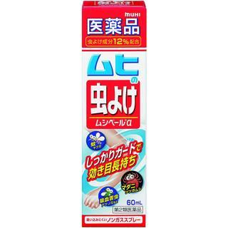Amazon.co.jp:【第2類医薬品】ムヒの虫よけ ムシペールα 60mL (35528)