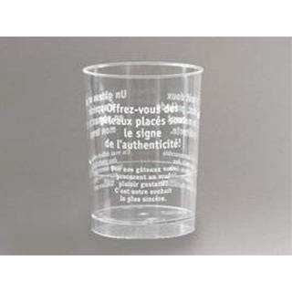 Amazon FBATO デザートカップ トール 150cc 口径60mm (フランス白) 10枚 (35851)