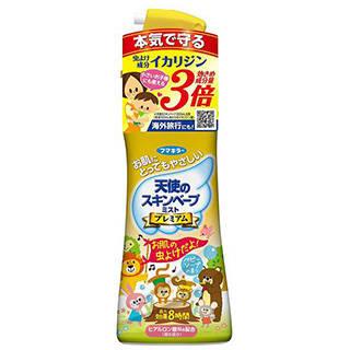 Amazon.co.jp:天使のスキンベープ 虫よけスプレー ミストタイプ プレミアム200ml(約666プッシュ分) (35872)