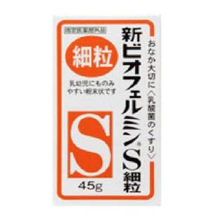 Amazon.co.jp : 新ビオフェルミンS細粒 [指定医薬部外品] (36431)