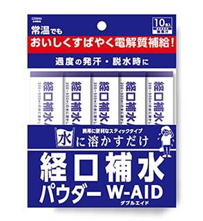 Amazon.co.jp:経口補水パウダーダブルエイド 10包 (37201)