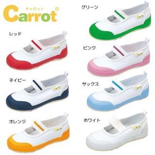 Amazon | 上履き キャロット Carrot ST01 (14.0cm~21.0cm) (37929)