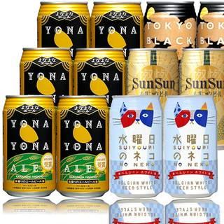Amazon.co.jp: よなよなエール 350ml 4種 12缶 飲み比べセット *水曜日のネコ入り (38286)