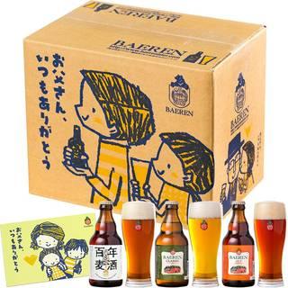 Amazon.co.jp: 父の日ギフト 100年前製法の幻のビール『百年麦酒』 3種6本飲み比べセット (38289)