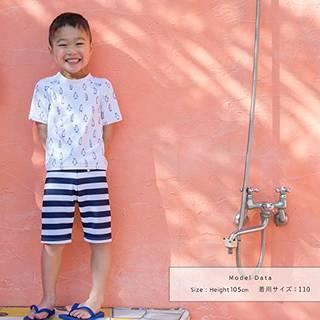 Amazon | サンディア 子供水着 男の子 ラッシュガードセット (43234)