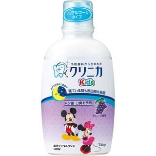 Amazon.co.jp: クリニカ Kid's デンタルリンス グレープ 250ml (43782)