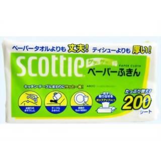 【楽天市場】【倉庫直送品】 スコッティ ペーパーふきんサッとサッと 200組 (44129)