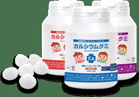 子どもの成長期とカルシウムのことなら カルシウムグミ【公式ショップ】(栄養機能食品) (44642)