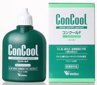 Amazon.co.jp: コンクールF (44981)
