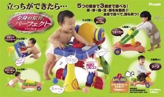 Amazon | 全身の知育 パーフェクト | 屋内遊具 | おもちゃ 通販 (45262)
