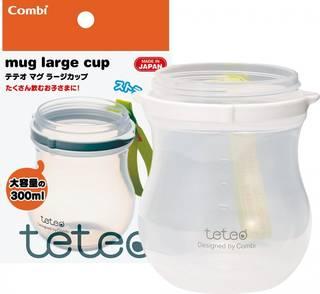 Amazon | コンビ テテオ マグ ラージカップ (45375)