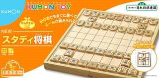 本将棋の駒の形状にできるだけ近づけて、駒台(収納ケース...