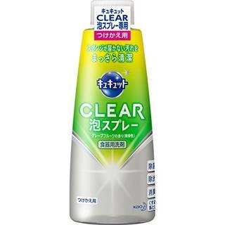 Amazon | 花王 キュキュット CLEAR泡スプレー グレープフルーツ つけかえ用 300ML | 食器用洗剤 通販 (46511)