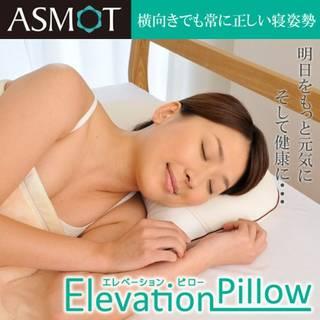 Amazon|【日本製】ASMOT エレベーションピロー (46568)