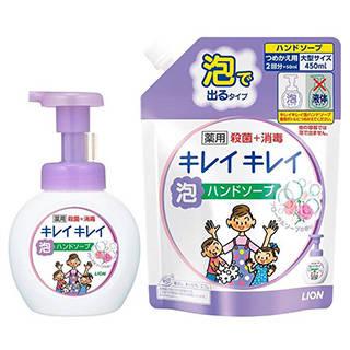 Amazon.co.jp: キレイキレイ 薬用 泡ハンドソープ フローラルソープの香り 本体ポンプ 250ml+詰替大型 450ml (医薬部外品): ビューティー (46838)