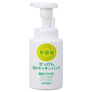 Amazon.co.jp: 無添加せっけん泡のキッチンハンド ポンプ250ml: ビューティー (46842)