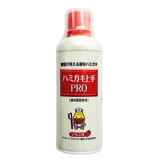 Amazon | 松風 ハミガキ上手PRO いちご味 180ml (47178)