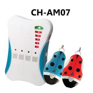 Amazon.co.jp: 介護や育児に …離れるとアラーム 無線式捜索装置 CH-AM07 子供 迷子 徘徊 紛失防止: 家電・カメラ (47259)