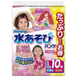 Amazon | ムーニー 水あそびパンツ 女の子 L (9~14kg) 10枚[水遊びパンツ] | おむつ (47983)