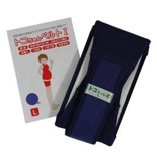 Amazon | トコちゃんベルトI 紺 Lサイズ 恥骨がゆるんで痛みが気になる方に | 骨盤ベルト | ベビー&マタニティ 通販 (48374)