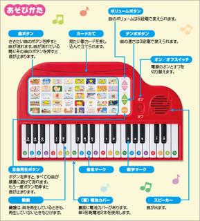 両手でひけるピアノえほん デラックス│宝島社の公式WEBサイト 宝島チャンネル (48657)