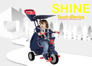 三輪車 Shine (シャイン) - SmartTrike (48726)