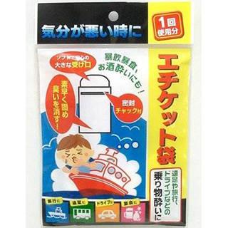 【楽天市場】100円均一商品・エチケット袋 (49828)