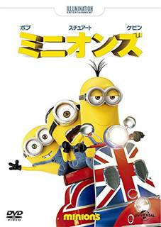 Amazon | ミニオンズ [DVD] | 映画 (49989)