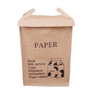 Amazon|BUYUE 収納ボックス バスケット ジュート(麻) 折り畳み式の洗濯物入れ PAPER|ランドリー収納 オンライン通販 (50634)