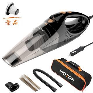 Amazon.co.jp: HOTOR LEDライト付き 車用掃除機 (50698)
