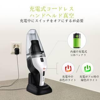 Amazon.co.jp : Holife コードレス 掃除機 ハンディクリーナー (50702)
