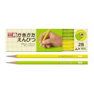 Amazon | 三菱鉛筆 かきかた鉛筆 三角軸 2B 黄緑 1ダース (50769)
