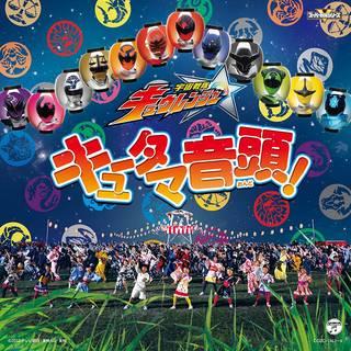発売予定日は2017年8月2日大人気放送中「宇...
