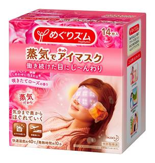 Amazon | めぐりズム 蒸気でホットアイマスク 咲きたてローズの香り 14枚入 (51818)