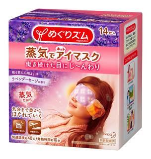 Amazon.co.jp:めぐりズム 蒸気でホットアイマスク ラベンダーセージの香り 14枚入 (51819)