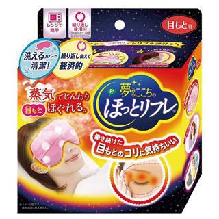 Amazon.co.jp:ピップ 夢みるここちのピップほっとリフレ 目もと用 (51858)