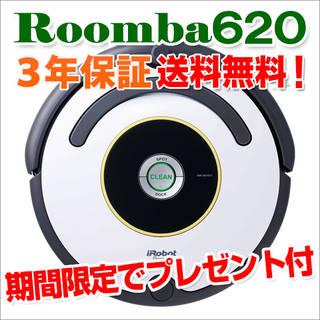 【ルンバ880や国内正規品よりお得】【3年保証...