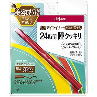 Amazon.co.jp: デジャヴュ ラスティンファインS ペンシル3 ダークブラウン (53672)