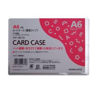 Amazon   コクヨ クリアケース カードケース 環境対応 硬質タイプ A6 クケ-3016 (54487)
