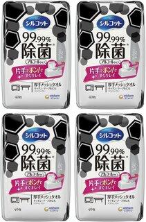 Amazon.co.jp: 【まとめ買い】シルコット ウェットティッシュ 除菌 アルコールタイプ  (55107)